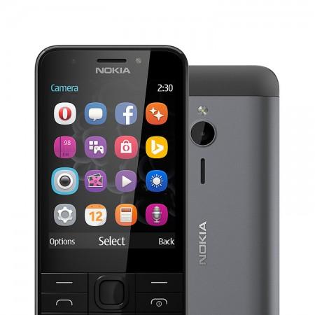 Цена на Nokia 230 Dual SIM