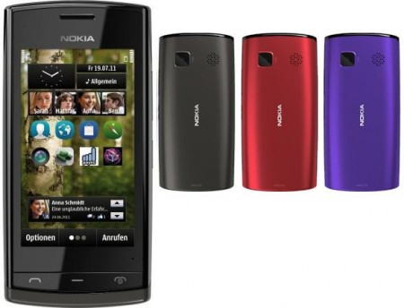 Nokia 500 Снимка