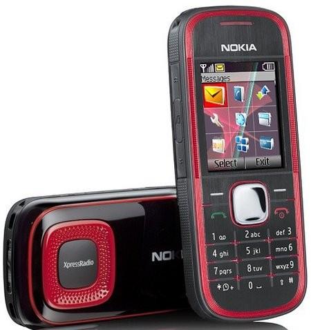 Nokia 5030 XpressRadio на топ цена, изплащане, снимки ...