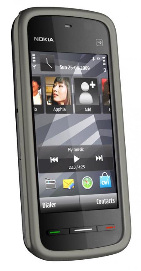 Цена Nokia 5230 Navigation Edition