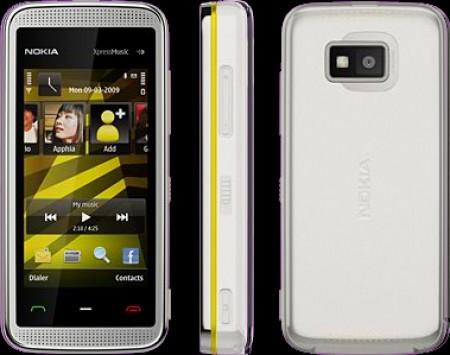 Снимки на Nokia 5530 Xpress Music