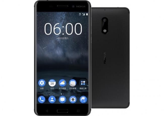 Цена Nokia 6