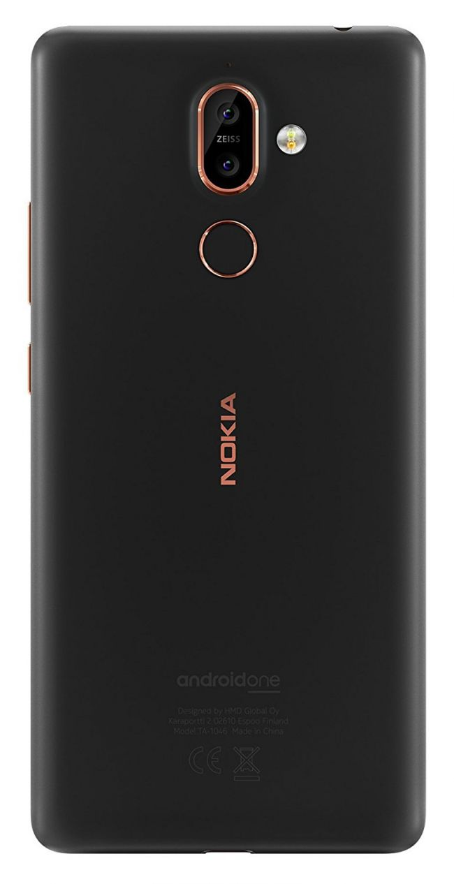 Цена на Nokia 7 Plus