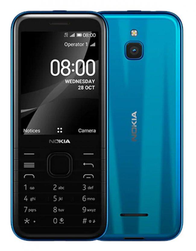 Цена на Nokia 8000 (2020) 4G DUAL