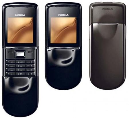 Цена на Nokia 8800 Sirocco
