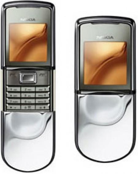 Снимка на Nokia 8800 Sirocco