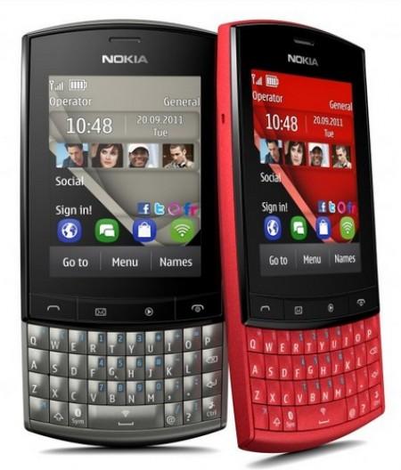 Цена на Nokia Asha 303