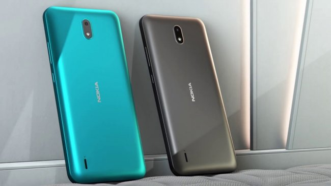 Цена на Nokia C2 (2020) Dual