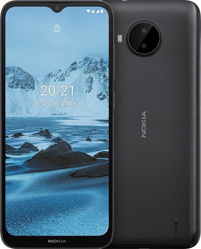 Цена на Nokia C20 Plus