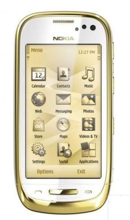 Цена на Nokia C7 ORO
