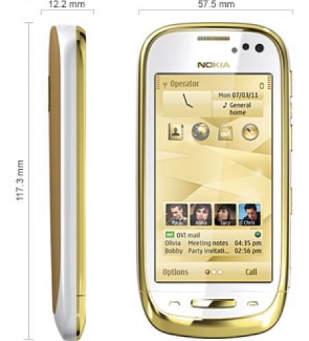 Цена Nokia C7 ORO