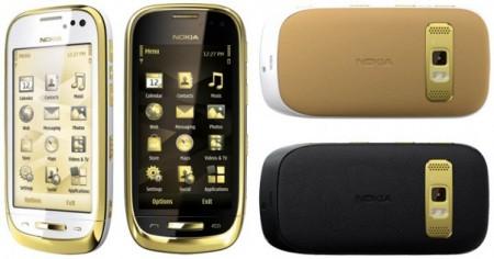 Снимки на Nokia C7 ORO