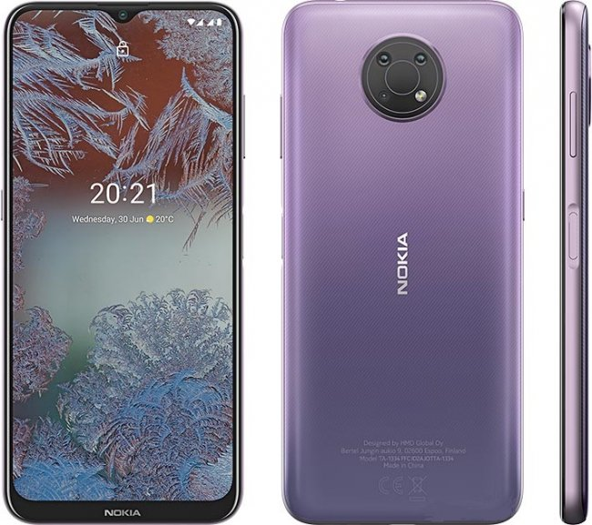 Цена Nokia G10 DUAL