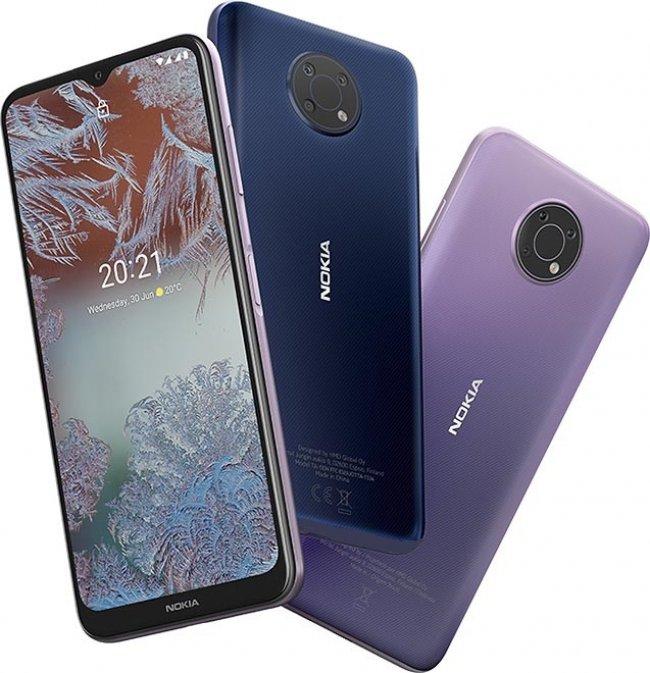 Смартфон Nokia G10 DUAL