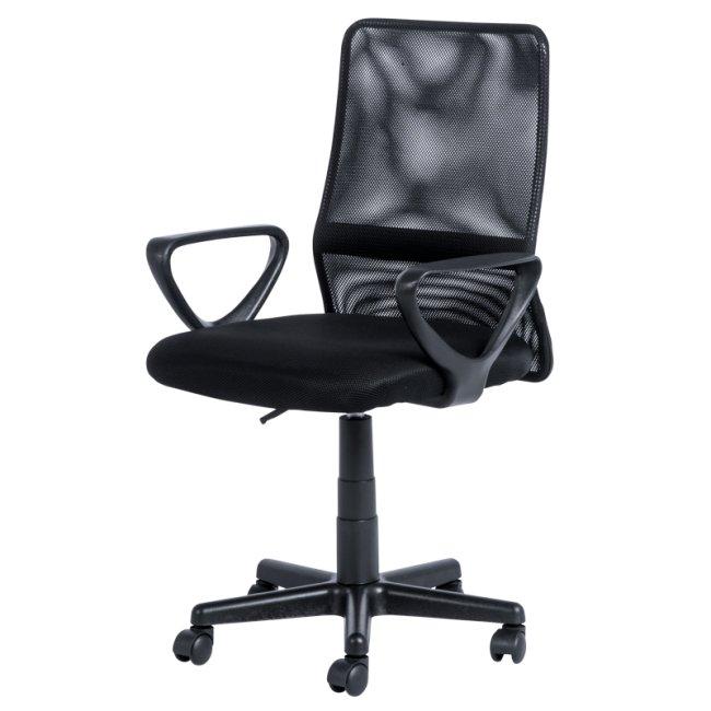 Офис столове Офис стол CARMEN 7034