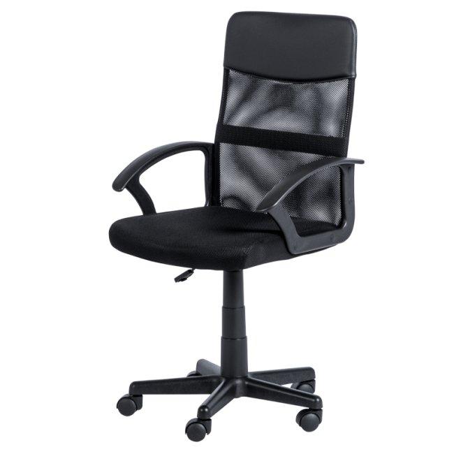 Офис столове Офис стол CARMEN 7035