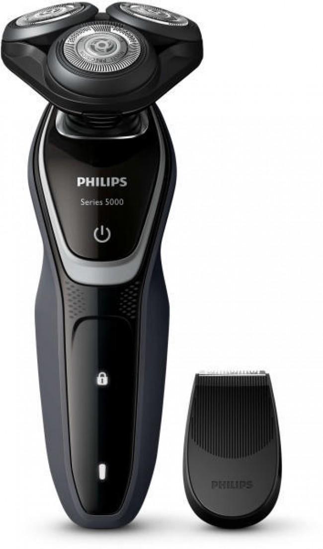 Самобръсначка Philips S5110/06