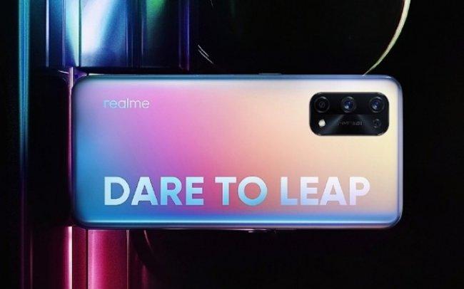 Снимки на Realme X7 Pro