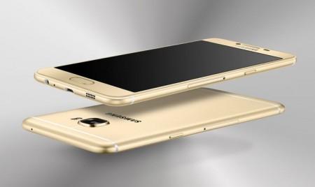 Цена на Samsung C7000 Galaxy C7 DUAL