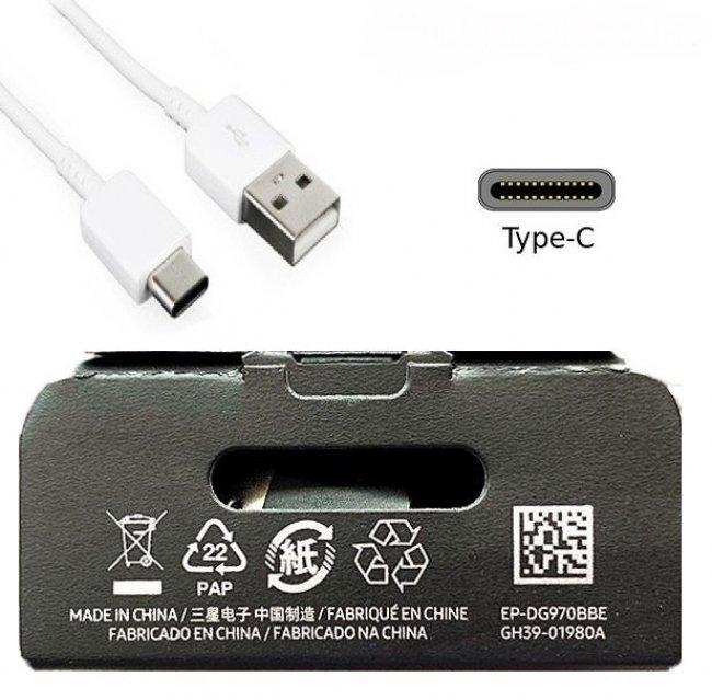 Кабел Samsung Cable MICRO USB EP-DG970BWE