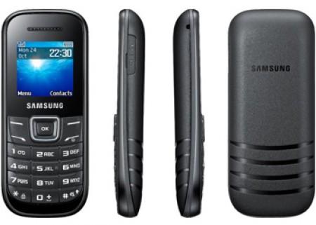 Цена Samsung E1200 Pusha