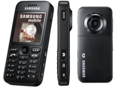 Цена на Samsung E590