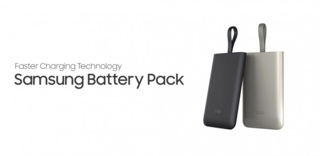 Външни Батерии POWER BANK Samsung Fast Charge Portable Battery Pack 5100 mAH