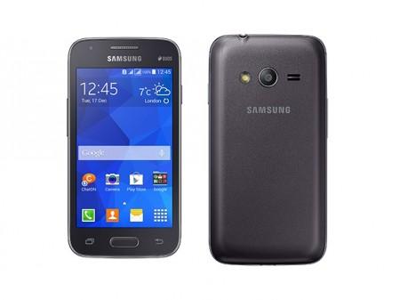 Цена Samsung G313HU Galaxy Trend 2 Dual SIM (Galaxy S Duos 3)