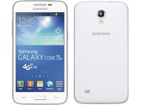 Samsung G3586 Galaxy Core Lite LTE