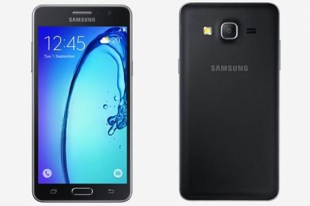 Цена Samsung G600 Galaxy On7 Dual SIM
