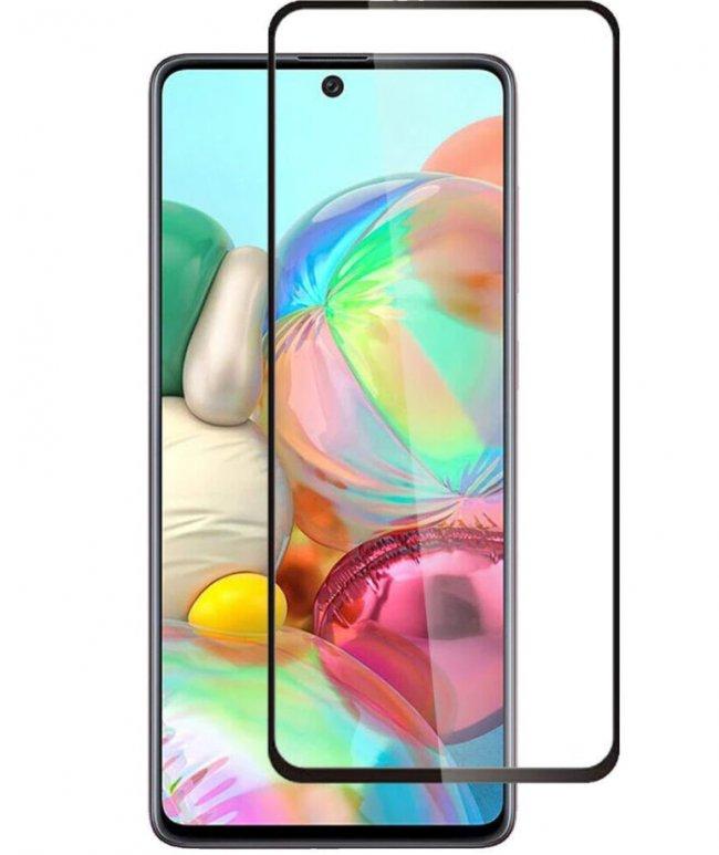 Стъклен Протектор за мобилен телефон Samsung Galaxy A71 Glass Protector