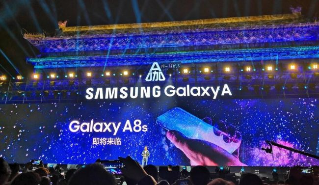 Цена на Samsung Galaxy A8s