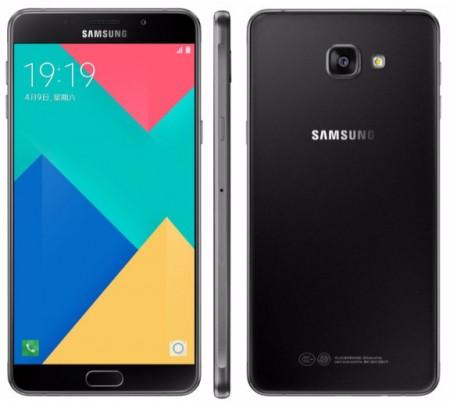 Samsung Galaxy A9 Pro 2016 Dual sim