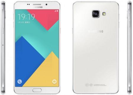 Цена Samsung Galaxy A9 Pro 2016 Dual sim