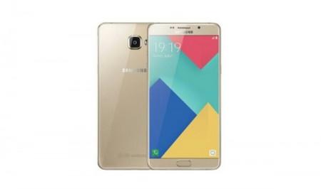 Цена на Samsung Galaxy A9 Pro 2016