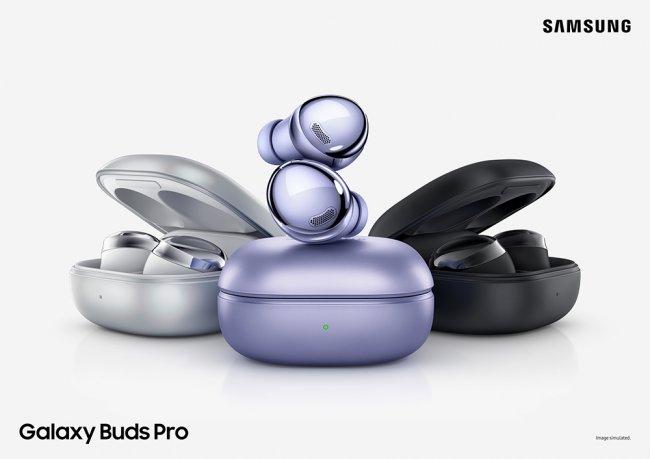 Слушалки Samsung Galaxy Buds Pro R190