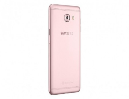 Цена Samsung Galaxy C5 Pro  C5010 Dual