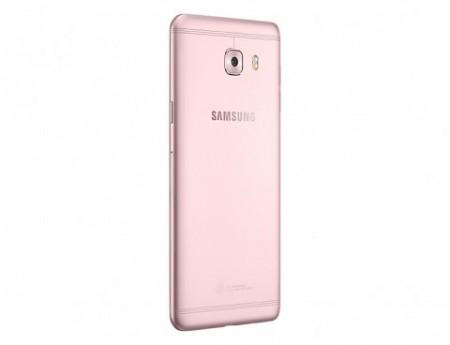 Цена Samsung Galaxy C5 Pro  C5010 Dual SIM