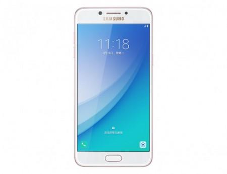 Смартфон Samsung Galaxy C5 pro