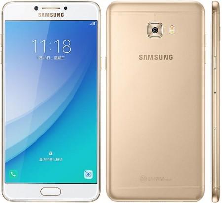 Цена на Samsung Galaxy C7 Pro C7010 Dual SIM