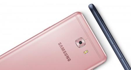 Снимки на Samsung Galaxy C7 Pro C7010