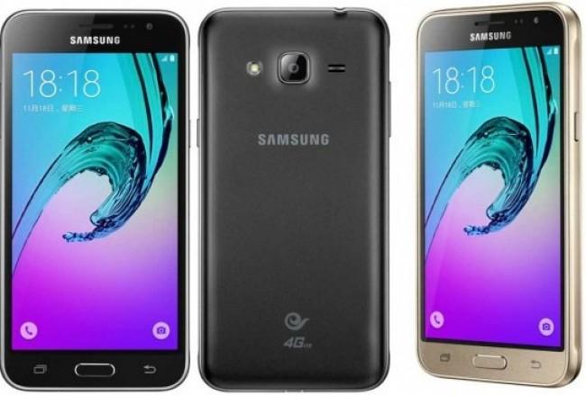 Цена на Samsung Galaxy Express Prime