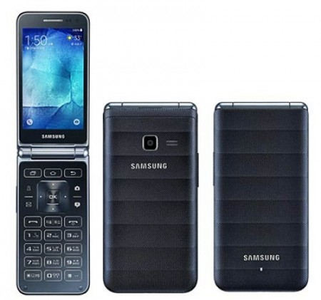 Цена Samsung Galaxy Folder G150N0