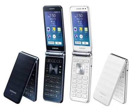 Samsung Galaxy Folder G150N0