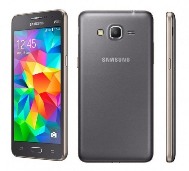 Цена на Samsung Galaxy Grand Prime Plus G532 Dual SIM