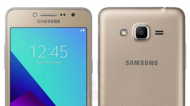 Цена Samsung Galaxy J2 Prime