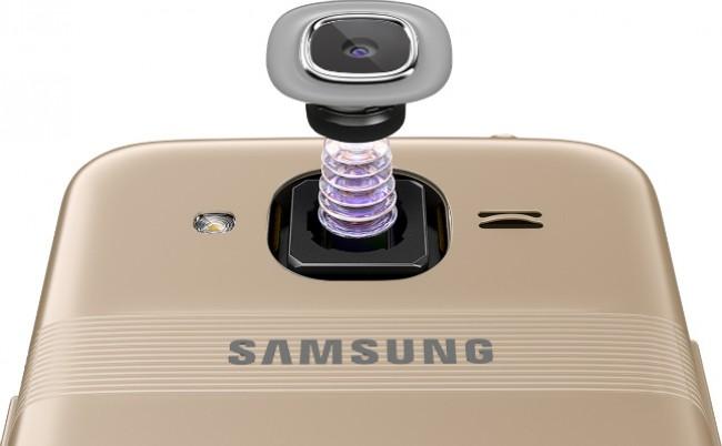 Цена на Samsung Galaxy J2 Pro 2016