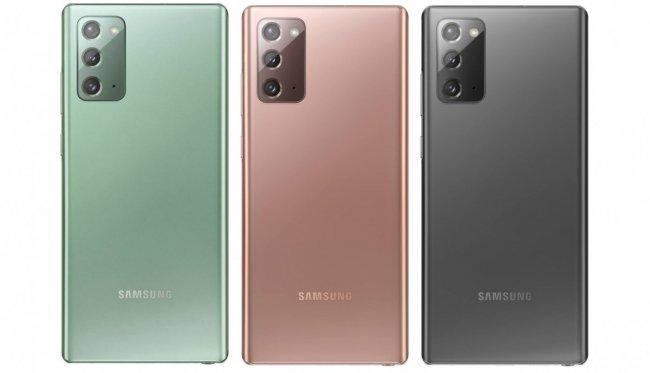 Снимки на Samsung Galaxy Note 20 N981 DUAL 5G