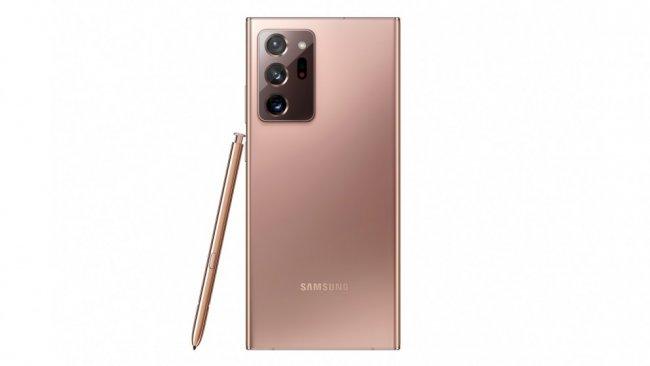 Samsung Galaxy Note 20 Ultra 4G N985 DUAL Снимка