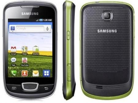 Цена Samsung Galaxy Pop Plus S5570i
